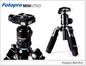 ★相機王★Fotopro Mini Pro 迷你腳架 回函手機自拍棒+藍芽遙控器5/31止 免運