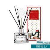 Cocodor 2018 冬季限定版擴香瓶 200ml-黑櫻桃2入
