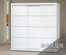 {{ 海中天休閒傢俱廣場 }} G-39 摩登時尚 臥室系列 50-3 純白鋁條7尺衣櫥