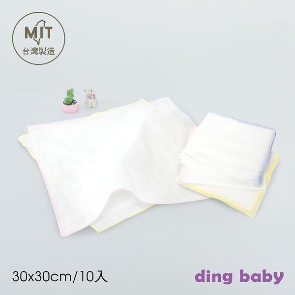【盒裝】ding baby 純棉紗布手帕-純淨白-10入 C-99103-W0-FF