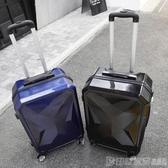 行李箱 小清新行李箱男女拉桿箱輕便學生密碼箱韓版旅行箱網紅ins 印象