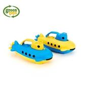 【美國Green Toys】藍鯨號潛水艇(有二種顏色可選)