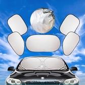 創意隔熱汽車遮陽擋汽車防曬降溫車內夏季遮陽涂銀反光遮陽 布衣潮人YJT