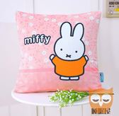 甜蜜粉-miffy米飛兔高質感抱枕