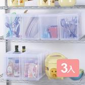 《真心良品》諾可隔板多用途整理盒大款(附輪)3入組