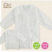 台灣製高密度96支線 新生兒紗布衣 肚衣 寶寶內衣 柔軟/純棉【GA0007】嬰兒服