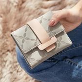 普瑞蒂小清新錢包女短款2019新款時尚韓版可愛ins學生折疊零錢包