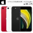 【128G-PRODUCT紅】蘋果 Apple iPhone SE2 4.7吋智慧型手機(內附原廠旅充+原廠耳機)◆送軍功殼+玻璃保貼
