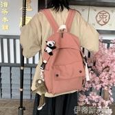 後背包古著感後背包女2020新款韓版百搭大學生書包ins高中校園時尚背包 春季特賣