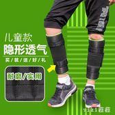 綁腳鉛塊學生跑步負重沙袋綁腿鉛塊兒童訓練運動腿部男女裝備沙包隱形鋼板DC1107【VIKI菈菈】