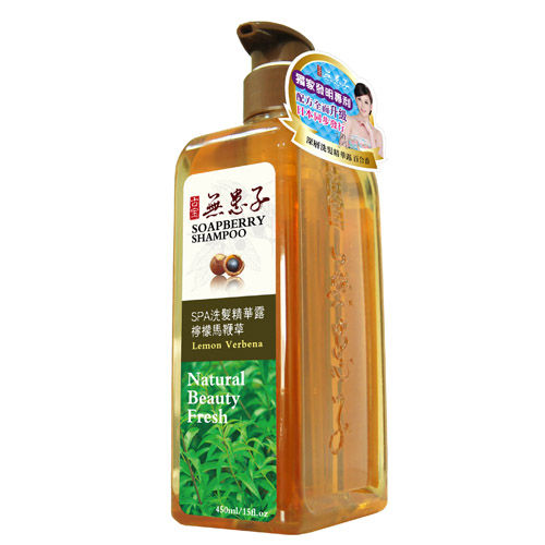 古寶無患子洗髮精華露-檸檬馬鞭草【康是美】
