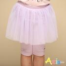 Azio 女童 內搭褲 網紗金蔥五分內搭褲(紫) Azio Kids 美國派 童裝