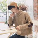 冬季時尚潮流韓版純色百搭針織毛線衫加厚麻花半高領男士休閒毛衣 遇見生活
