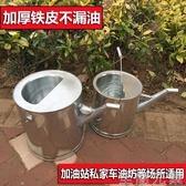 長嘴加油桶汽油桶汽車摩托車備用油箱20升15升10升白鐵噴壺柴油壺WD 至簡元素