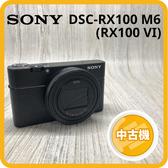 9成5新【中古品】SONY DSC-RX100M6 (DSC-RX100VI)光學變焦高速4K相機 (公司貨) 加贈 腳架 背帶