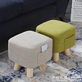 布藝小凳子家用實木矮凳兒童圓凳茶幾凳小板凳家用換鞋凳沙發凳子 怦然心動