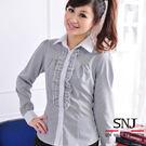 【SN-43EA】森奈健-優雅俏麗OL花邊長袖女襯衫(黑色直紋)