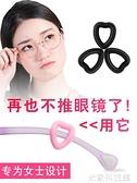 新款心形眼鏡防滑套固定器硅膠套耳勾托夾耳后防掉眼睛腿配件掛鉤 米家