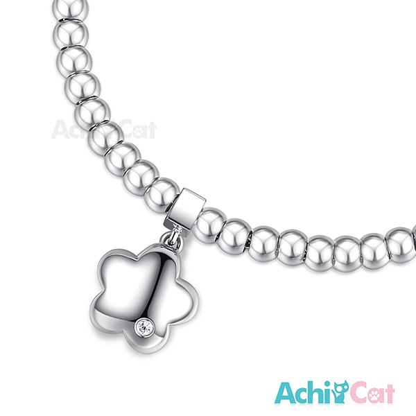 AchiCat圓珠白鋼女手鍊 bead豆豆手鏈珠寶白鋼 點滴情懷 立體小花 送刻字 H6048