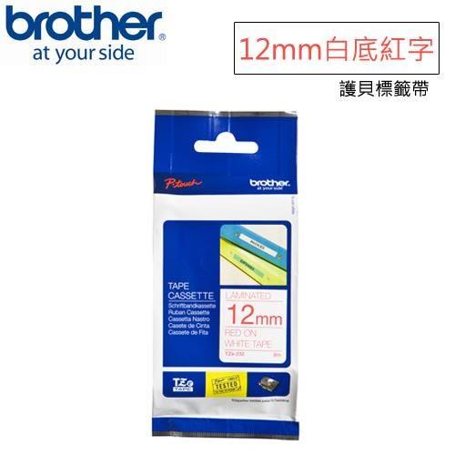 BROTHER  TZe-232 標準黏性護貝標籤帶 12mm 白底紅字