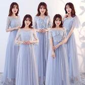 伴娘禮服新款韓版閨蜜姐妹裙禮服畢業表演灰色聚會晚禮服長款