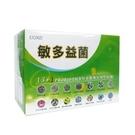 【買3送1】UGND敏多益菌-13株知名菌種複合升級版 60包入/盒 加贈30入體驗包一份