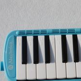 鍵盤樂器-鐵三角口風琴37鍵兒童學生成人初學者口吹琴初學專業演奏 滿598元立享89折