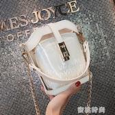 夏季水桶高級感法國小眾包包女2020新款透明洋氣果凍時尚潮斜挎包『蜜桃時尚』