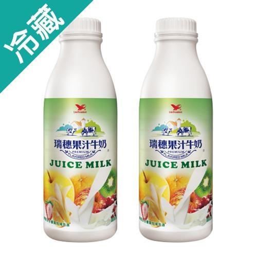 瑞穗果汁調味乳930ML*2入/組【愛買冷藏】