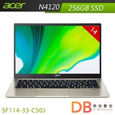 acer Swift 1 SF114-33-C50J 14吋 N4120 Win10 金色筆電(6期0利率)