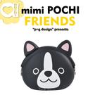 p+g design mimi POCH...