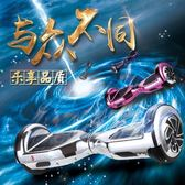 智慧平衡車智慧平衡車雙輪成人代步車兒童電動滑板扭扭車兩輪漂移思維車體感 快速出貨