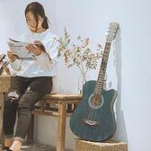 吉它吉他38寸吉他民謠吉他木吉他初學者入門吉它學生男女款樂器  提拉米蘇
