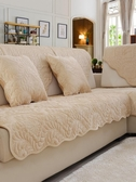沙發墊四季通用布藝皮防滑冬天北歐簡約加厚坐墊子冬季毛絨套罩巾  極有家