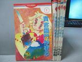 【書寶二手書T2/漫畫書_NSK】貴客臨門妙事多_1~5集合售
