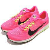 Nike 勁速慢跑鞋 Zoom Streak 6 路跑 跑鞋 運動 粉紅 黑 男鞋【PUMP306】 831413-601