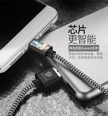 DUX Type-C數據線 1米 2米 3米 編織 閃充 快充 數據線 蘋果 安卓 type-c接口通用 充電線