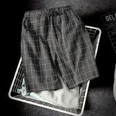 雙12鉅惠 短褲男青年夏天韓版潮運動修身夏季格子沙灘褲五分休閒薄款男褲子 芥末原創