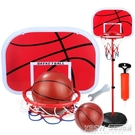 寶寶兒童籃球架可升降室內玩具男孩2-3-5歲家用投籃框筐小孩10藍『新佰數位屋』