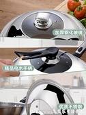 鍋蓋 不銹鋼鍋蓋家用鋼化玻璃蓋32cm28cm炒菜鍋蓋子大小通用透明蒸鍋蓋  LX【618 購物】