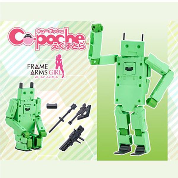 Cu-Poche 口袋人 Frame Arms Girl 骨裝機娘 充電君 轟雷Ver.