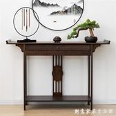 新中式玄關櫃玄關小條案實木端景臺櫃窄長條供桌條幾桌子靠墻家用 雙十二全館免運