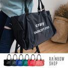 旅行袋-字母尼龍大容量旅行兩用包-E-Rainbow【A15151814】