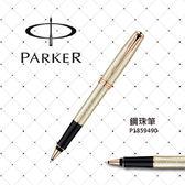 派克 PARKER SONNET 商籟系列 純銀格玫瑰金夾 鋼珠筆 P1859490