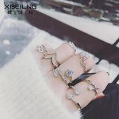 韓國百搭鑲鑽鋯石開口裝飾戒指女個性日韓時尚潮人食指指環小飾品
