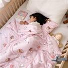 兒童針織棉被子午睡夏涼被寶寶春秋薄被小學生被夏【邻家小鎮】