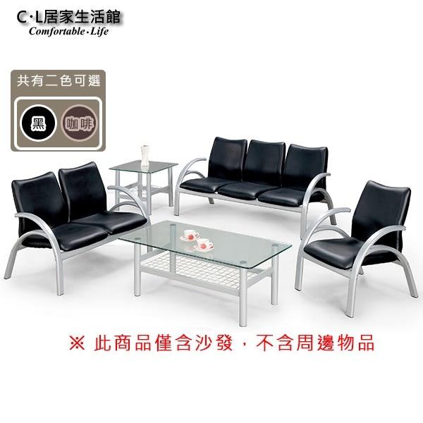 【 C . L 居家生活館 】Y601-7 俏麗會客沙發組(1+2+3)(黑皮)(整組不含大小茶几)