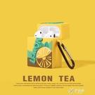 airpods保護套檸檬茶保護殼蘋果無線藍芽耳機套 【快速出貨】