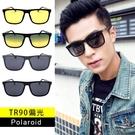 TR90偏光太陽眼鏡 Polaroid夜視鏡 超輕量僅22g 時尚墨鏡 太陽眼鏡 抗UV400 【91814】