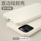 適用于iphone12手機殼蘋果12max保護套12pro液態mini攝像頭全包防摔手機殼